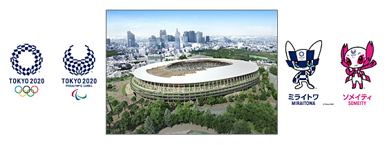 2020 Tokyo Olympics and Paralympics Games